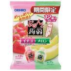 ぷるんと蒟蒻ゼリー パウチ イチゴ+メロン ( 20g*12コ入 )/ ぷるんと蒟蒻ゼリー