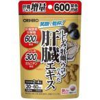 しじみ牡蠣ウコンの入った肝臓エキス ( 120粒 )/ オリヒロ(サプリメント) ( サプリ サプリメント )
