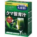 クマ笹青汁 ( 3g*14包 )