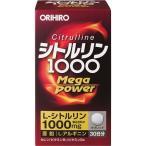オリヒロ シトルリン1000 メガパワー ( 240粒 )/ オリヒロ