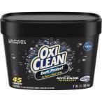 オキシクリーン ダークプロテクト 粉末タイプ ( 1.36kg )/ オキシクリーン(OXI CLEAN)