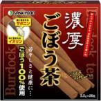 濃厚ごぼう茶 ( 20包 )