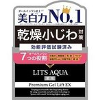 リッツ アクア 薬用プレミアムゲル リフトEX ( 80g )/ リッツ(化粧品) ( 化粧水 スキンケア・ローション )