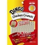 ディンゴ ミート・イン・ザ・ミドル チキンクランチ Sサイズ ( 10本入 )/ ディンゴ