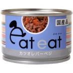 イートイート カツオレバーベジ 缶詰 ( 160g )/ イートイート(eateat)