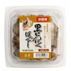 熟成発酵黒にんにくほぐし ( 303g )