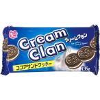 クリームクランココアサンドクッキー ( 135g )