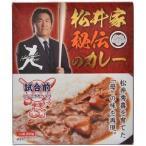 (訳あり)松井家秘伝のカレー 試合前 中辛 ニンニクたっぷり ( 200g )/ エム・シーシー食品