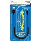 アンサー PS VITA2000/PS4用 カールコード ブラック ANS-PV053BK ( 1本入 )