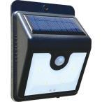 ソーラー充電式 人感センサーライト4個組 ブラック (a17420) ( 1セット )