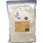 もち麦 ( 1kg )