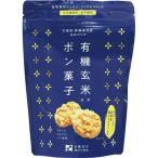 ポン菓子 焼とうもろこし味 ( 32g )