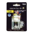 アズー CO2ディフューザー レギュラー 1コ入