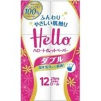 ハロー トイレットペーパー ダブル ( 12ロール )/ ハロー ( 日用品 トイレットペーパー )