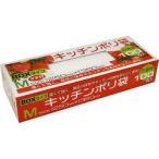 キッチンポリ袋 ボックスタイプ Mサイズ KB12 ( 100枚入 ) ( 袋 )