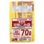 ゴミ袋 名古屋市指定袋(事業系 可燃) 黄色 半透明 70L YN76 ( 10枚入 )