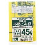 ゴミ袋 名古屋市指定袋(事業系 不燃) 黄色 半透明 45L YN47 ( 10枚入*60コパック )