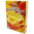 シロカ 毎日おいしい贅沢食パンミックス 1斤用 ( 1セット )/ シロカ(siroca)