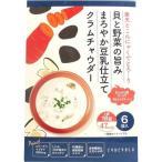 チュチュル 貝と野菜の旨み まろやか豆乳仕立て クラムチャウダー ( 6袋入 )
