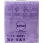 トーン マイクロファイバータオル しっかりタイプ ヘアドライ パープル MT-12 ( 1枚入 )/ トーン(tone)