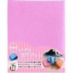 トーン たためるヨガマット ピンク YM-01 ( 1コ入 )/ トーン(tone)