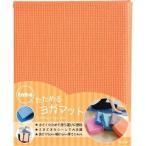 トーン たためるヨガマット オレンジ YM-01 ( 1コ入 )/ トーン(tone)