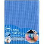トーン たためるヨガマット ブルー YM-01 ( 1コ入 )/ トーン(tone)