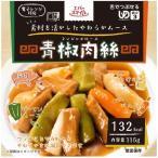 介護食/区分3 エバースマイル 青椒肉絲 ( 115g )/ エ