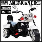 電動乗用 バイク1501 TR1501 ( 1台 )