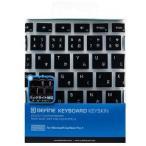 ビファイン キースキン Surface Pro4用 キーボードカバー ブラック BF7834SP4 ( 1コ入 )/ ビファイン