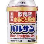 業務用バルサン 飲食店まるごと殺虫 ( 80g )/ バルサン