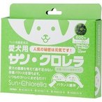 愛犬用 サン・クロレラ 粒タイプ ( 800粒 ) ( ペット 健康食品 犬 サプリメント )