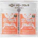 愛猫用 サン・クロレラ 粒タイプ ( 600粒*2コ入 ) ( 猫 サプリメント )
