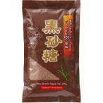 黒砂糖 粉状 ( 200g )/ トマトコーポレーション