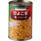 ひよこ豆 ( 400g )/ トマトコーポレーション