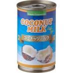 ココナッツミルク ( 165mL )/ トマトコーポレーション ( ココナッツミルク )