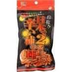 自称!?日本で2番目に辛い柿の種 ( 50g ) ( お菓子 おやつ )