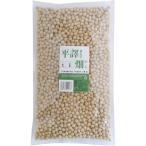 平譯さんの畑から 大豆 ( 1kg )/ 平譯さんの畑から
