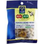 プロポリス&マヌカハニー MGO400+ キャンディー ( 30g ) ( お菓子 )