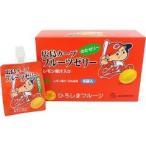 広島カープ フルーツゼリー レモン ( 180g*6袋入 ) ( お菓子 )
