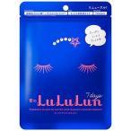 フェイスマスク 青のルルルン3 ( 7枚入 )/ ルルルン(LuLuLun)