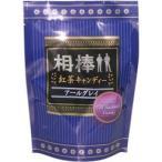 相棒紅茶キャンディ アールグレイ ( 58g )