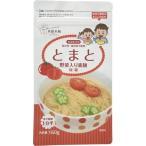 東銀来麺 野菜入り素麺 とまと ( 160g )