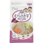 東銀来麺 野菜入り素麺 むらさき芋 ( 160g )