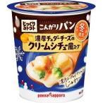 (訳あり)じっくりコトコト こんがりパン 濃厚チェダーチーズのクリームシチュー風スープ ( 1コ入 )/ じっくりコトコト