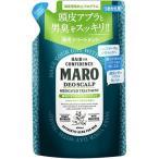 マーロ 薬用デオスカルプトリートメント 詰め替え ( 400mL )/ マーロ(MARO)