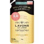 ラ・ボン 柔軟剤入り洗剤 シャンパンムーンの香り つめかえ用 ( 750g ) /  ラ・ボン ルランジェ