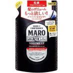 マーロ 3Dボリュームアップシャンプー EX 詰替え ( 380mL )/ マーロ(MARO)