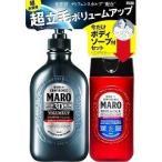 【在庫限り】マーロ 3Dボリュームアップシャンプー+全身用クレンジングソープ ( 1セット )/ マーロ(MARO)