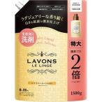 ラボン 柔軟剤洗剤 詰替え シャンパンムーン 特大 ( 1500g )/ ラ・ボン ルランジェ
